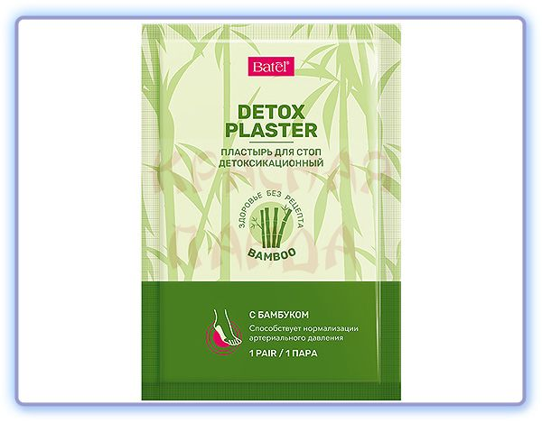 Пластырь для стоп детоксикационный с бамбуком Batel