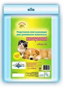 Доброзверики Подстилка многоразовая впитывающая для животных,1 шт.