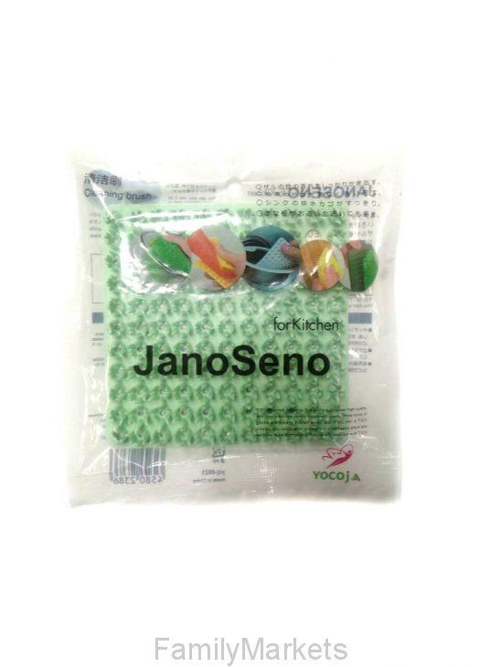 Универсальная полимерная губка со щетиной Janoseno, 10х10 см