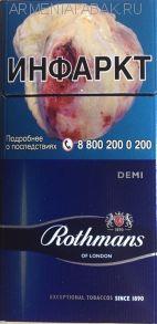 (241)Rothmans Demi Blue (оригинал Казахстан)