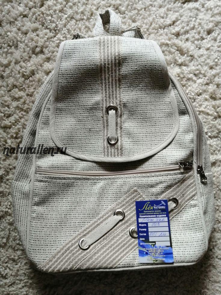 мужской рюкзак из льна
