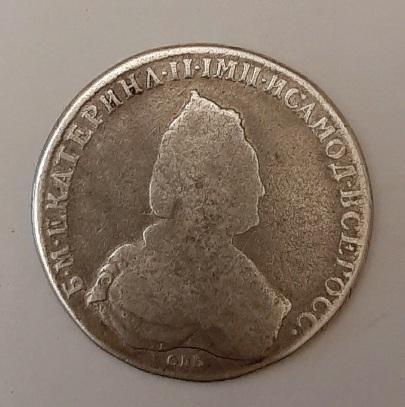 1 рубль 1786 года СПБ