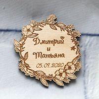 Свадебные магниты из дерева с резным венком