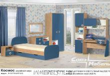 Молодёжная комната Космос 2