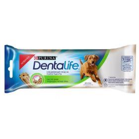 Purina DentaLife Лакомство для собак крупных пород, 36 г