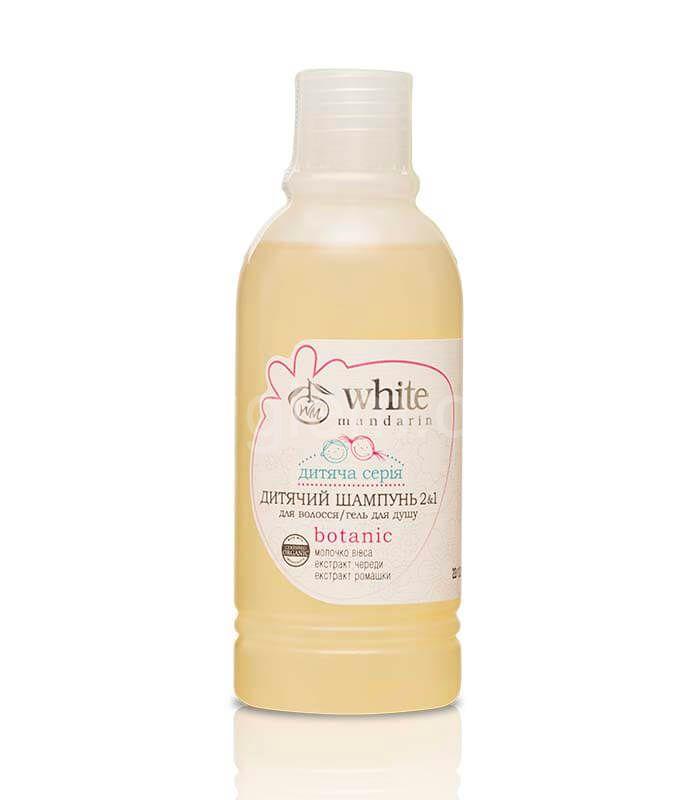Детский шампунь-гель для тела и волос 2 в 1 White Mandarin,200 мл