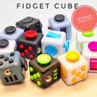 Кубик Антистресс Fidget Cube 21,20₽