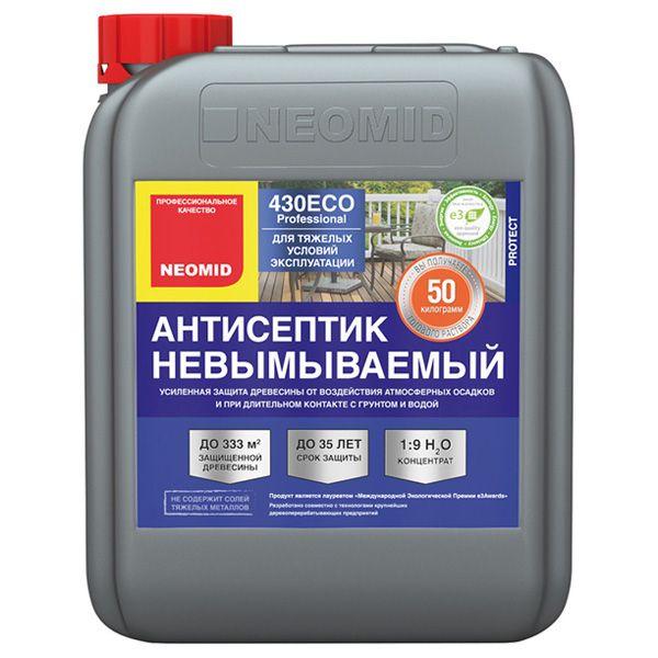 Антисептик невымываемый консервирующий Neomid 430 Eco (зеленый), 5 кг
