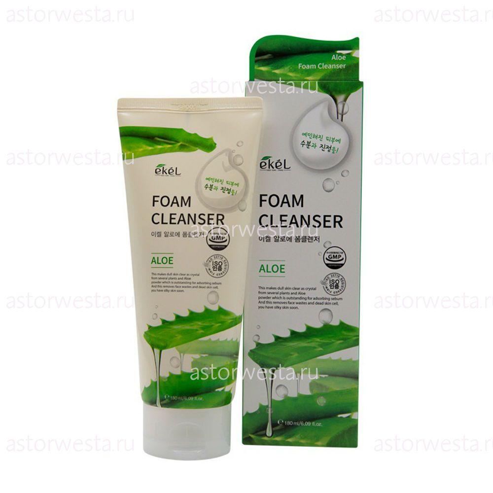 Ekel Foam Cleanser Aloe, 180 мл. Пенка д/умывания с экстрактом Алоэ (НЕТ В НАЛИЧИИ)