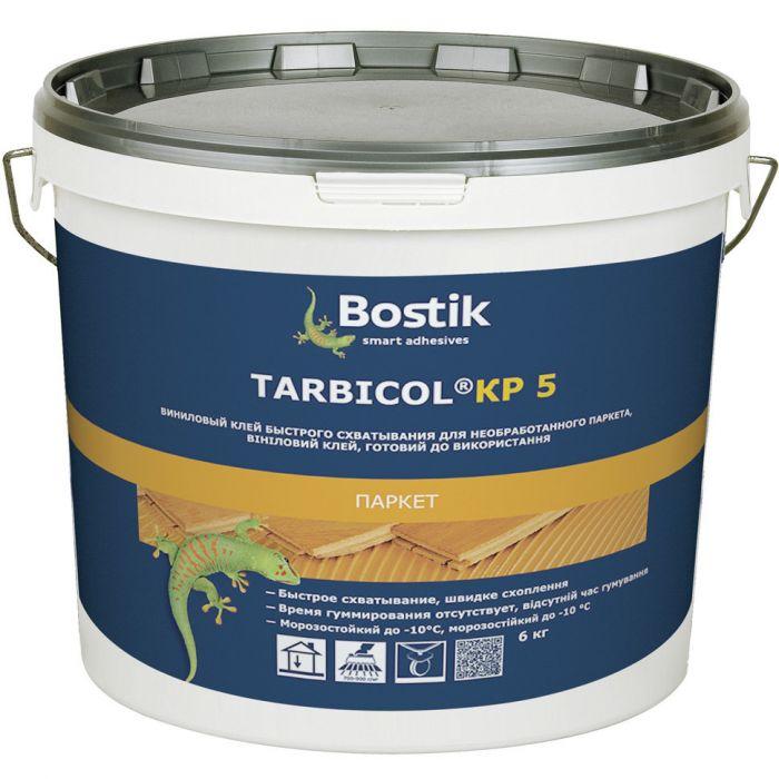 Клей виниловый для паркета Bostik Tarbicol КР5, 20 кг