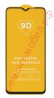 Защитное стекло для Xiaomi Redmi Note 8 Pro ( M1906G7G )