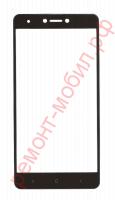 Защитная пленка для Xiaomi Redmi Note 4X