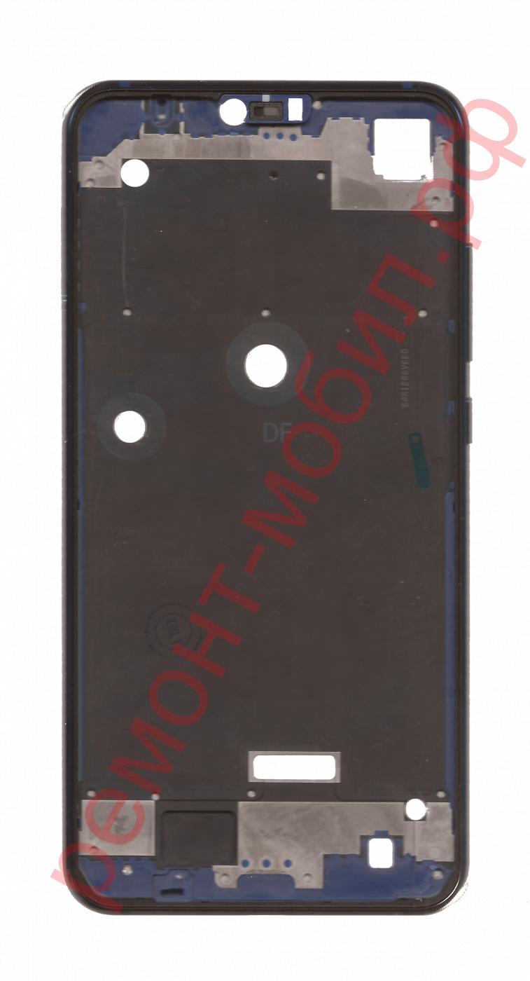 Рамка дисплея для Xiaomi Mi 8 Lite ( M1808D2TE / M1808D2TC )