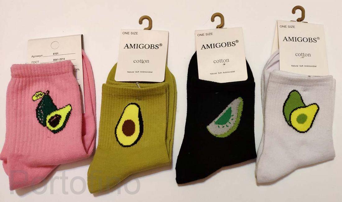 Носки цветные авокадо (хлопок)