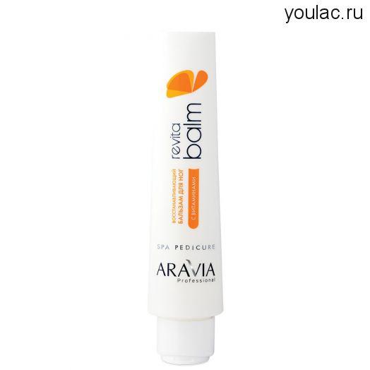 Бальзам для ног восстанавливающий с витаминами Revita Balm, 100 мл, ARAVIA Professional