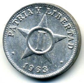 Куба 1 сентаво 1963