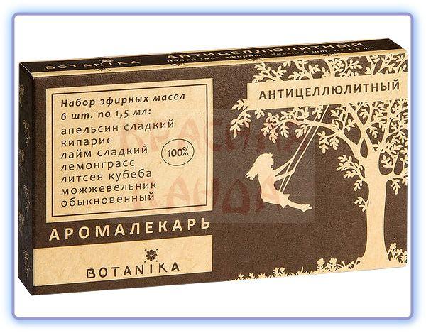 Botavikos Набор Антицеллюлитный 100% эфирных масел