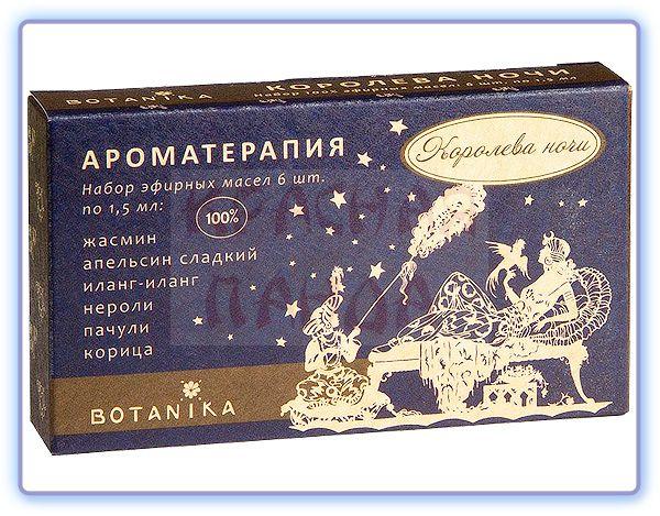 Набор Королева ночи 100% эфирных масел Botavikos