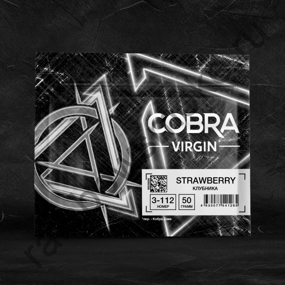 Cobra Virgin 50 гр - Strawberry (Клубника)