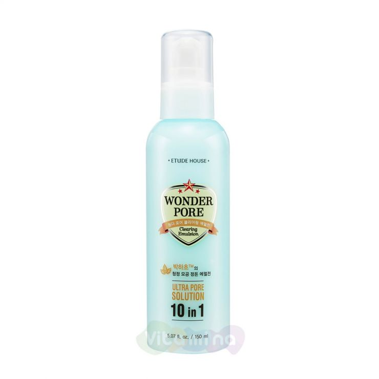 Etude House Очищающая эмульсия для кожи с расширенными порами Wonder Pore Clearing Emulsion, 150 мл