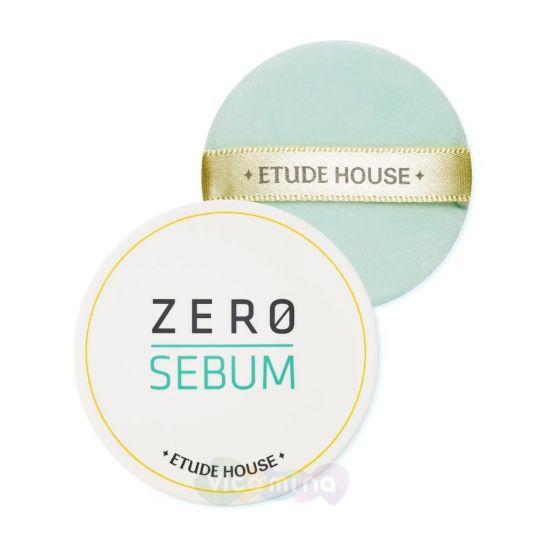 Etude House Подсушивающая пудра для проблемной кожи Zero Sebum Drying Powder