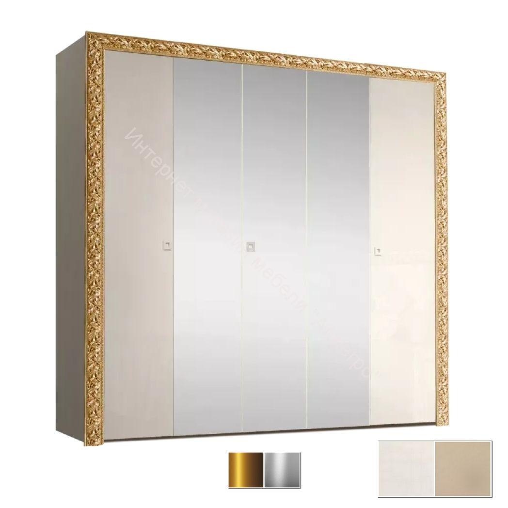 """Шкаф 5-дверный для платья и белья с зеркалом """"Тиффани Премиум"""""""