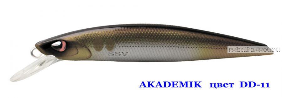 Воблер Silver Stream Akademik 74SP 75 мм / 4,9 гр / Заглубление: 0,7 - 1,1 м / цвет: DD-11