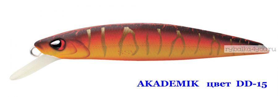 Воблер Silver Stream Akademik 74SP 75 мм / 4,9 гр / Заглубление: 0,7 - 1,1 м / цвет: DD-15