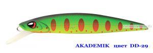 Воблер Silver Stream Akademik 74SP 75 мм / 4,9 гр / Заглубление: 0,7 - 1,1 м / цвет: DD-29