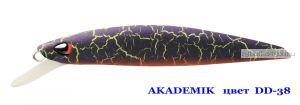 Воблер Silver Stream Akademik 74SP 75 мм / 4,9 гр / Заглубление: 0,7 - 1,1 м / цвет: DD-38