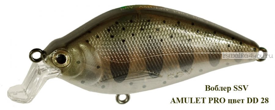 Воблер Silver Stream Amulet Pro 60F 60 мм / 10 гр / Заглубление: 0 - 1,2 м / цвет: DD-28