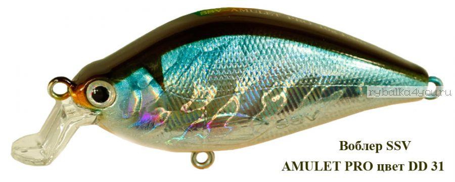Воблер Silver Stream Amulet Pro 60F 60 мм / 10 гр / Заглубление: 0 - 1,2 м / цвет: DD-31