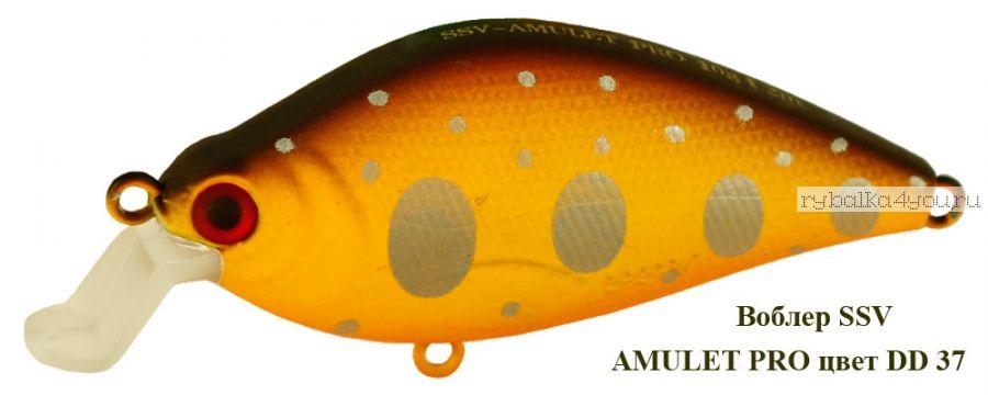 Воблер Silver Stream Amulet Pro 60F 60 мм / 10 гр / Заглубление: 0 - 1,2 м / цвет: DD-37