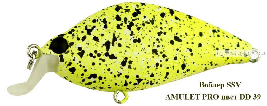 Воблер Silver Stream Amulet Pro 60F 60 мм / 10 гр / Заглубление: 0 - 1,2 м / цвет: DD-39