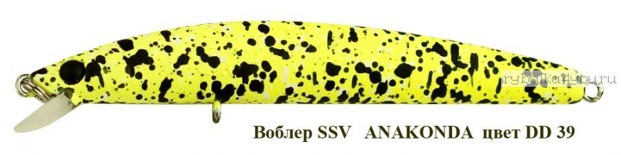 Воблер Silver Stream Anakonda 95F 95 мм / 8 гр / Заглубление: 0,4 - 0,6 м / цвет: DD-39