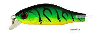 Воблер Silver Stream Combek B 50F 50 мм / 4 гр / Заглубление: 0,4 - 1 м / цвет: DD-30