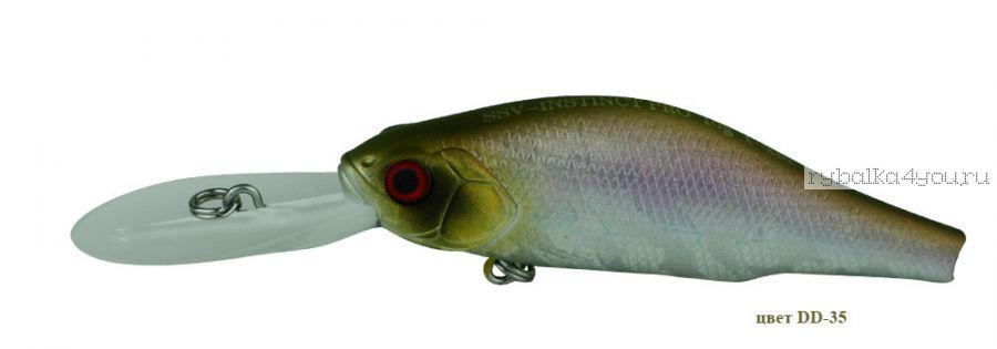 Воблер Silver Stream Instinct Pro 70SP 70 мм / 10 гр / Заглубление: 1 - 2 м / цвет: DD-35