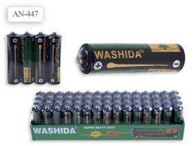 Элементы питания, батарейки солевые ААА, 4 шт.в термопленке.