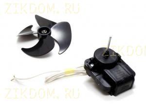 Двигатель вентилятора холодильника Whirlpool 481936170011