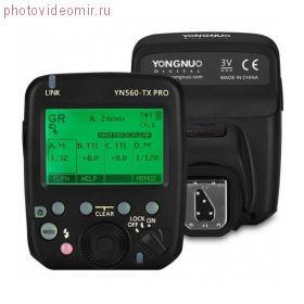 Радиосинхронизатор Yongnuo YN560-TX Pro для Canon
