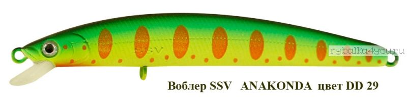 Воблер Silver Stream Anakonda 95F 95 мм / 8 гр / Заглубление: 0,4 - 0,6 м / цвет: DD-29