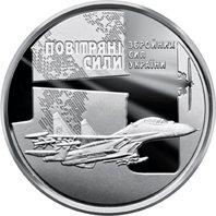 Воздушные Силы Вооруженных сил Украины 10 гривен Украина 2020