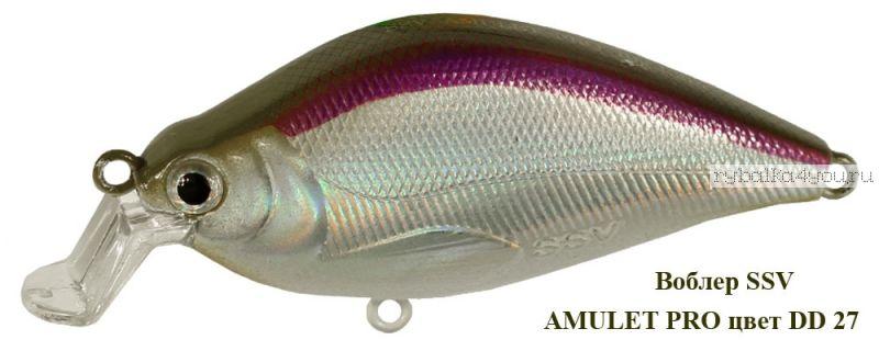 Воблер Silver Stream Amulet Pro 60F 60 мм / 10 гр / Заглубление: 0 - 1,2 м / цвет: DD-27