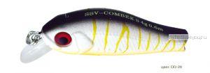 Воблер Silver Stream Combek S 35S 35 мм / 2 гр / Заглубление: 0,4 - 0,6 м / цвет: DD-20