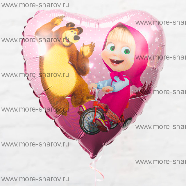 Шар Маша и Медведь 46 см