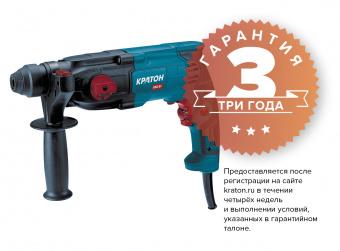 Перфоратор Кратон RH-650-24
