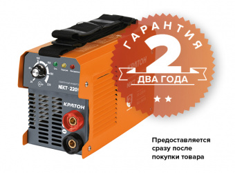 Инвертор сварочный Кратон NEXT-220М