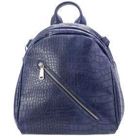 Рюкзак-мини ACTION, молодежный, разм. 26х26х15 см, синий, цвет фурнитуры-серебристый, иск. Кожа