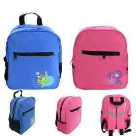 Рюкзак детский, с принтом, 2 дизайна, размер 30х20х8 см