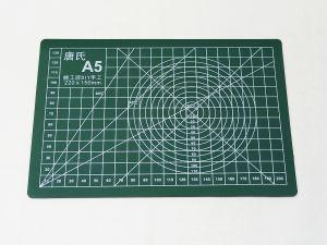 Коврик для резки, мат непрорезаемый, цвет зеленый размер A5 22*15 см, толщина 3 мм (1уп = 3 шт)